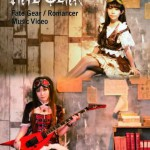 FATE GEAR通販(CD,DVD,グッズセット)開始!!