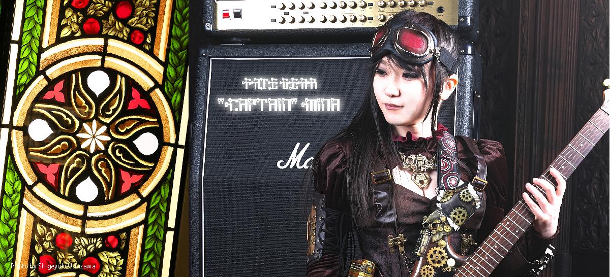 Mina隊長オフィシャルブログ